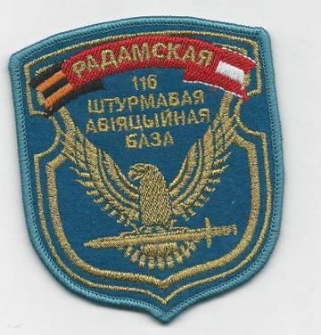 http://s3.uploads.ru/t/pBamG.jpg