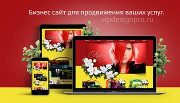 http://s3.uploads.ru/t/pmuVk.jpg