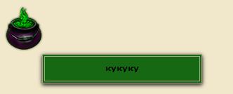 http://s3.uploads.ru/t/pu4Lf.png