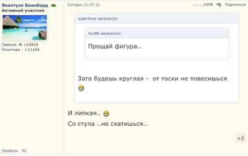 http://s3.uploads.ru/t/pv8iY.jpg