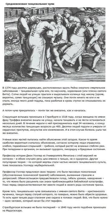 http://s3.uploads.ru/t/pxhgO.jpg