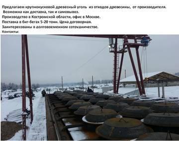 http://s3.uploads.ru/t/qMZvQ.jpg
