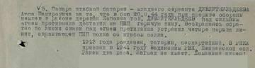 http://s3.uploads.ru/t/qOYwi.jpg