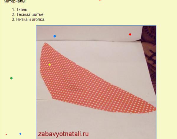 http://s3.uploads.ru/t/qlacv.png