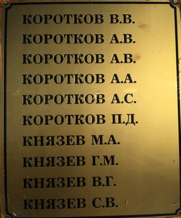 http://s3.uploads.ru/t/qm3b6.jpg