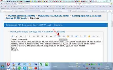 http://s3.uploads.ru/t/qv8cY.jpg