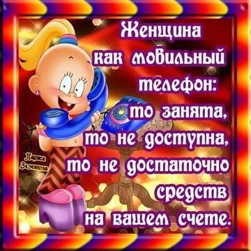 http://s3.uploads.ru/t/rBDkv.jpg