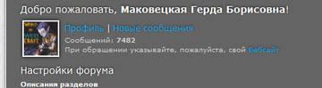 http://s3.uploads.ru/t/rI95y.jpg