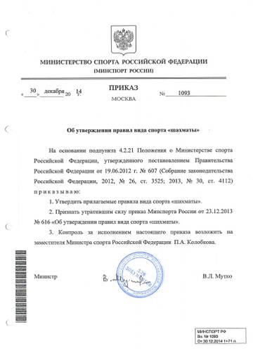 http://s3.uploads.ru/t/rJQtq.jpg