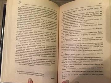 http://s3.uploads.ru/t/rKJ83.jpg