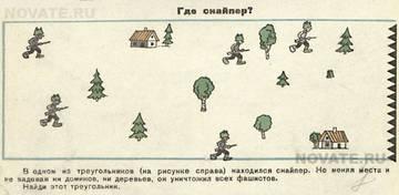 http://s3.uploads.ru/t/rLaPw.jpg