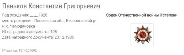 http://s3.uploads.ru/t/rNaul.jpg