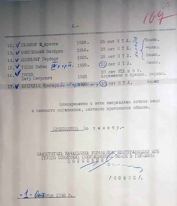 http://s3.uploads.ru/t/rUzxt.jpg