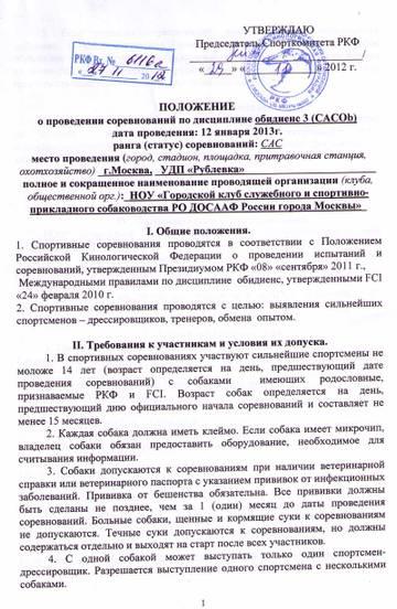 http://s3.uploads.ru/t/rZCh8.jpg