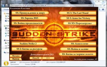 http://s3.uploads.ru/t/rkhpM.jpg