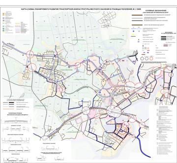 Карта (схема) планируемого развития транспортной инфраструктуры местного значения в границах поселения