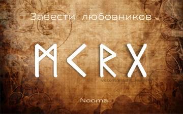http://s3.uploads.ru/t/rueGR.jpg
