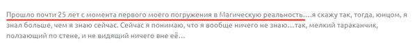 http://s3.uploads.ru/t/rx4Rz.png