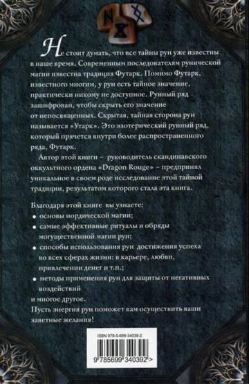 http://s3.uploads.ru/t/s4edB.jpg