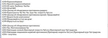 http://s3.uploads.ru/t/s4yNY.jpg