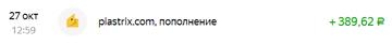 http://s3.uploads.ru/t/s6jIl.png