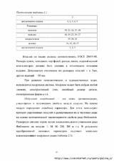 http://s3.uploads.ru/t/sDy8G.jpg