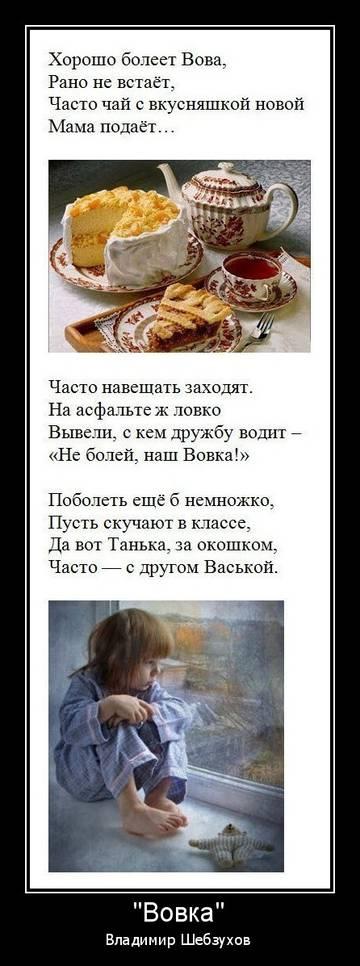 http://s3.uploads.ru/t/sKDMR.jpg