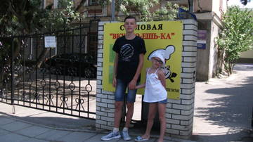 http://s3.uploads.ru/t/sXSHz.jpg