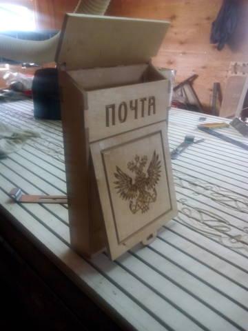 http://s3.uploads.ru/t/scHGV.jpg