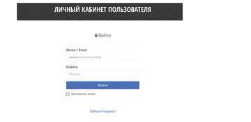 http://s3.uploads.ru/t/sebar.png
