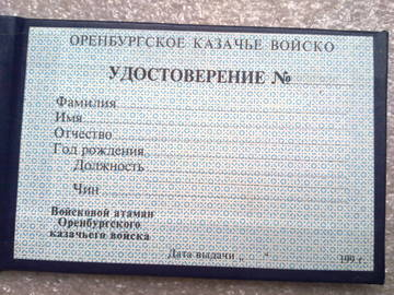 http://s3.uploads.ru/t/sglp2.jpg