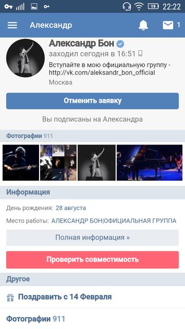 http://s3.uploads.ru/t/slobw.png