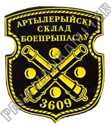 http://s3.uploads.ru/t/soery.jpg