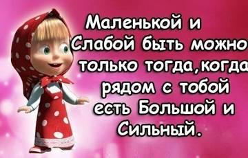 http://s3.uploads.ru/t/sqLjb.jpg