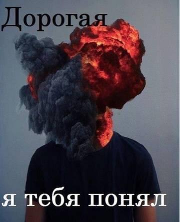 http://s3.uploads.ru/t/tB0Ef.jpg