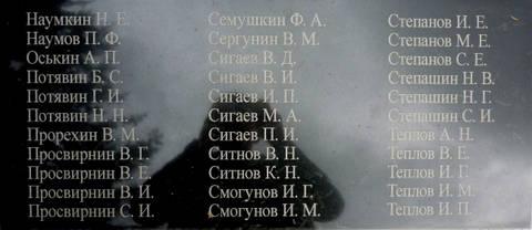 http://s3.uploads.ru/t/tI13G.jpg