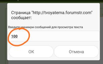 http://s3.uploads.ru/t/tPQvl.jpg