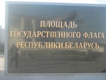 http://s3.uploads.ru/t/txELn.jpg
