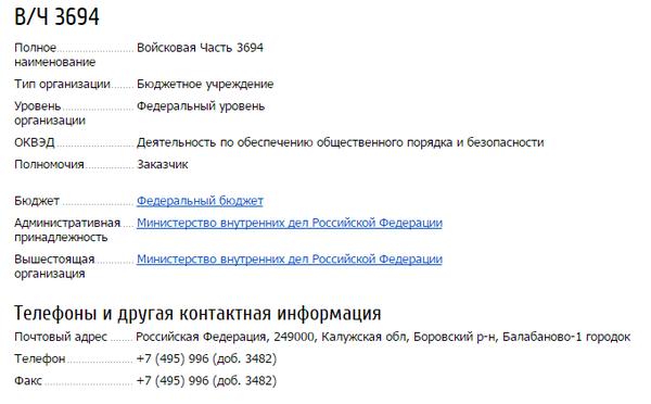 http://s3.uploads.ru/t/u1UdV.png
