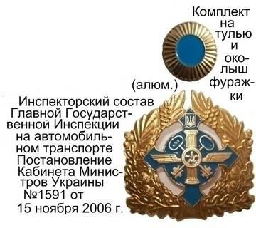 http://s3.uploads.ru/t/u2LGV.jpg