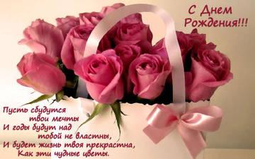 http://s3.uploads.ru/t/uFwP2.jpg