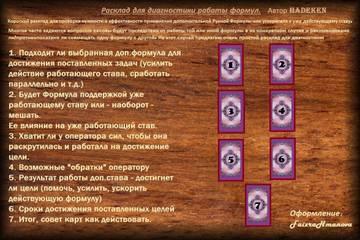 http://s3.uploads.ru/t/uVpPC.jpg