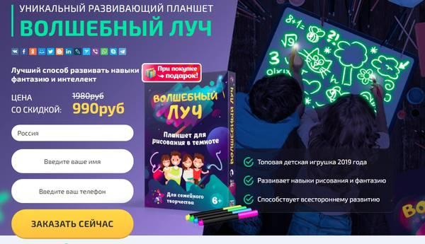 http://s3.uploads.ru/t/ujIvL.jpg
