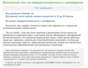 http://s3.uploads.ru/t/ul9UT.png