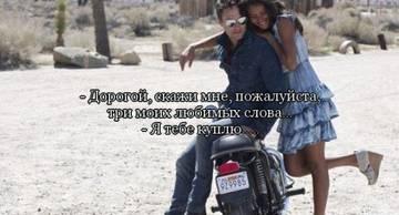 http://s3.uploads.ru/t/upawL.jpg
