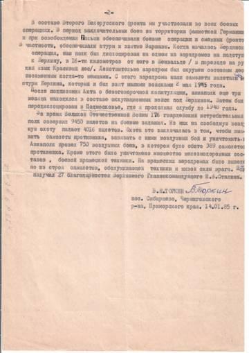 http://s3.uploads.ru/t/uxyko.jpg