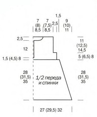 http://s3.uploads.ru/t/v4x6O.jpg