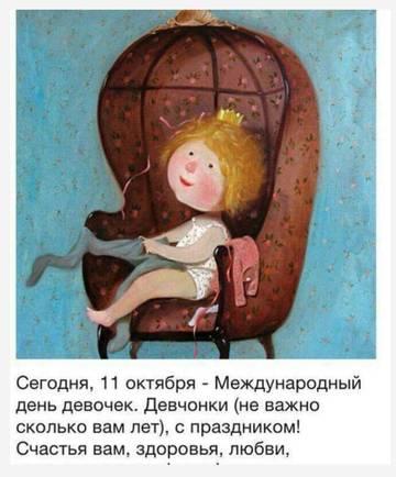 http://s3.uploads.ru/t/v54Ox.jpg