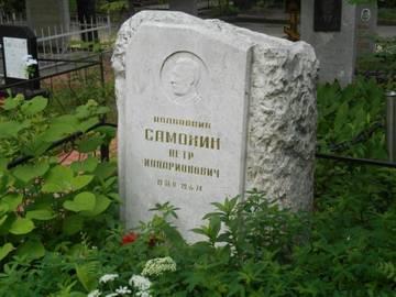 http://s3.uploads.ru/t/v6mZL.jpg