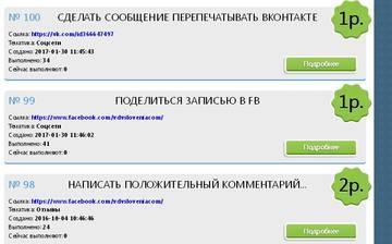http://s3.uploads.ru/t/vFRdY.jpg
